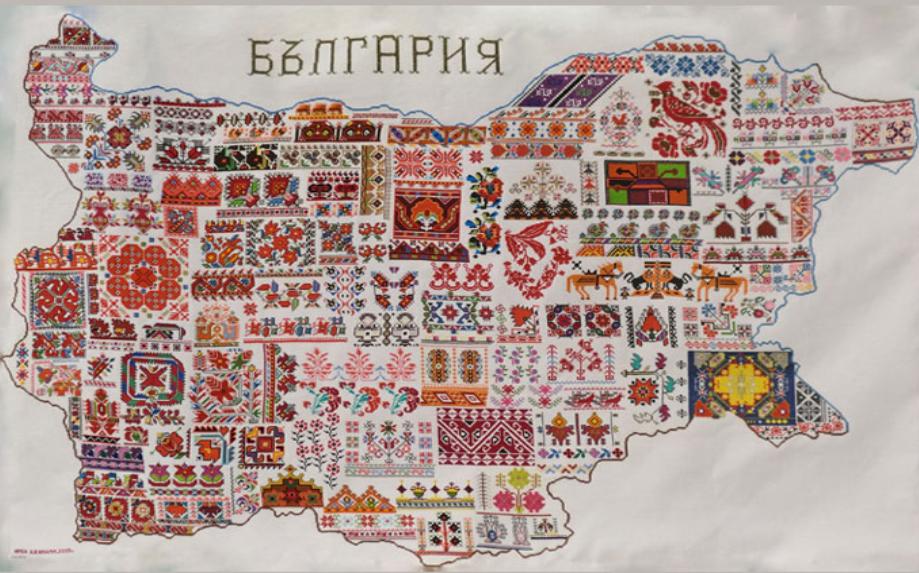 Bulgarska Broderia
