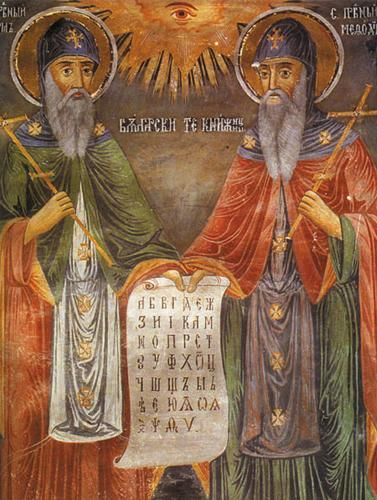 St. St. Cyril and Methodius